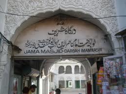 Famous Imam Nasir Mausoleum and Jama Masjid in Jalandhar