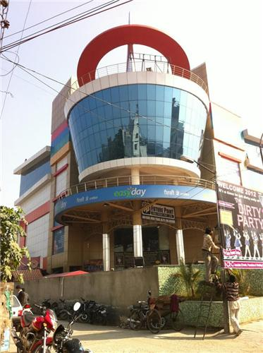 How to reach Magnum Mall in Jalandhar