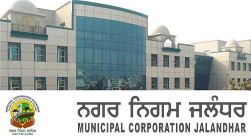 Municipal administration in Jalandhar