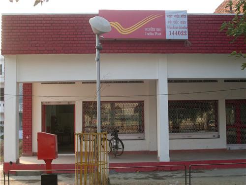 Postal and courier services in Jalandhar