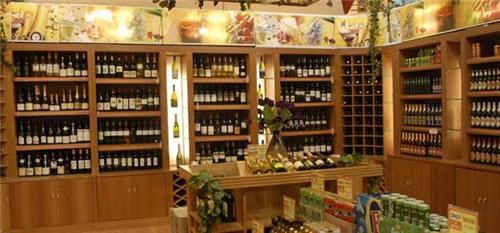 List of Wine Shops in Jalandhar