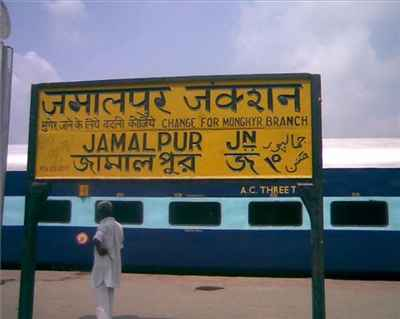 Transportation in Jamalpur