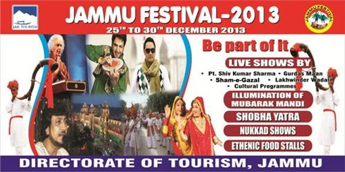 Jammu Festival 2013