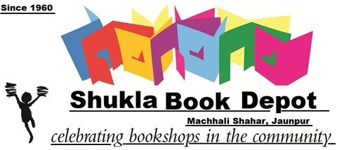 Book Stores in Jaunpur