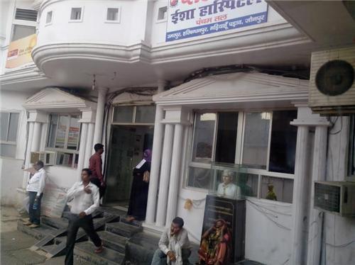Hospitals in Jaunpur