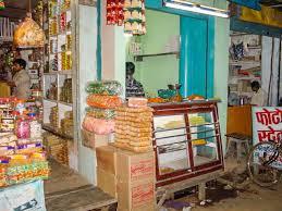 Retail Shops in Jaunpur
