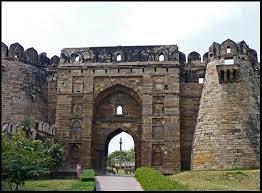 Shahi Quila in Jaunpur