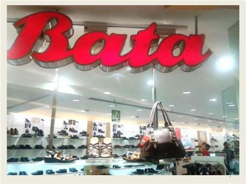 Shoe Stores Jaunpur