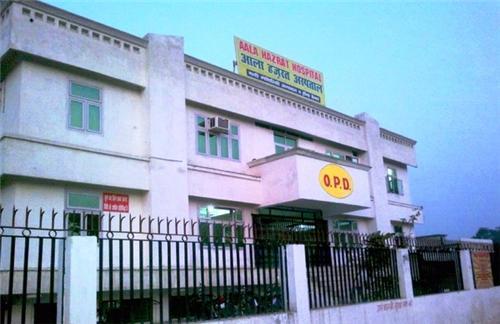 List of Private Hospitals in Jaunpur