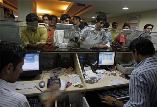 Banking Service in Jhunjhunu