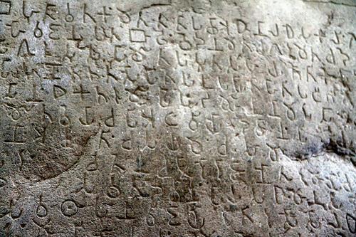 Inscriptions of Ashokan Rock Found in Junagadh Gujarat