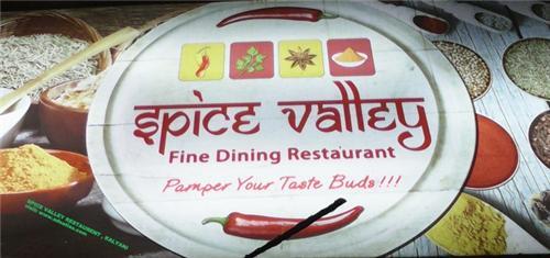 Restaurants in Kalyani