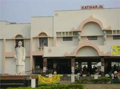 Lifestyle in Katihar