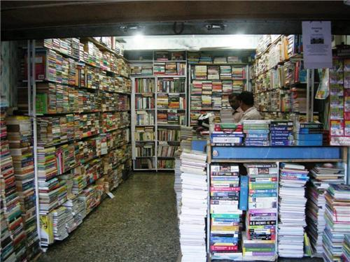 Book Store in Kharagpur
