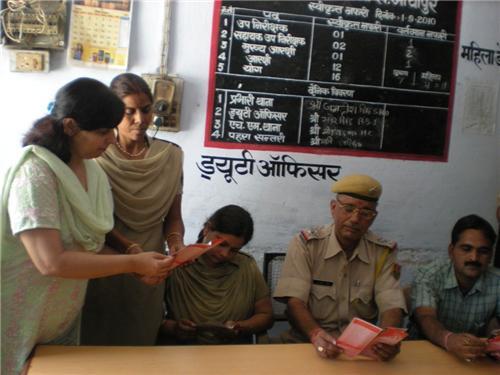 Police Stations in Kishanganj