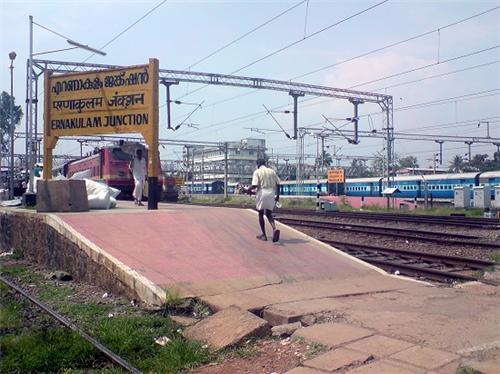 Kochi Railway Station Enquiry