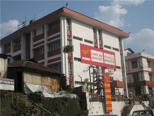 Postal Service in Kohima