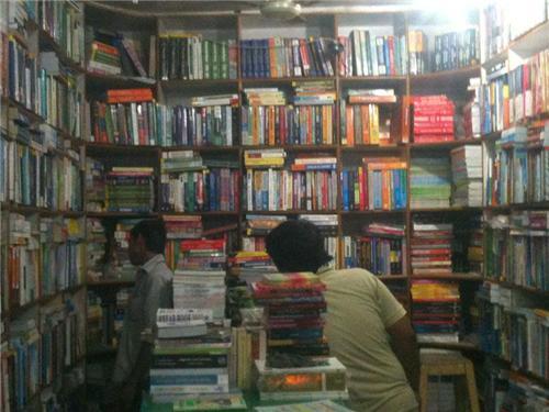Book stores in Kota