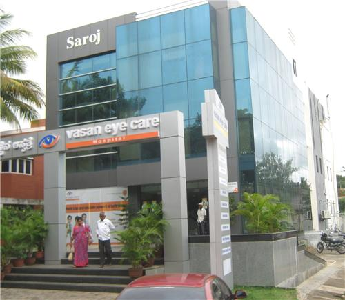 Kottayam Eye Clinic