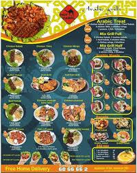 Fast Food Restaurants in Kottayam