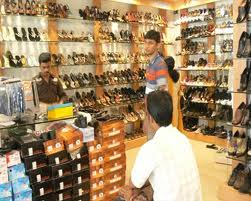 Shoe Stores in Kottayam
