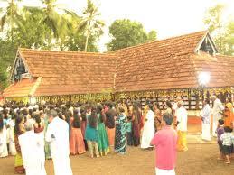 Parippu Mahadeva Temple in Kottayam