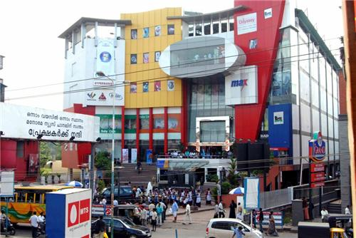 List of Shopping Malls in Kozhikode