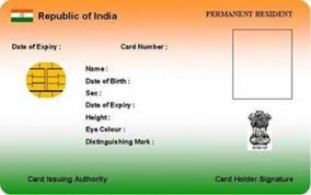 How to Get Aadhar Card in Kozhikode