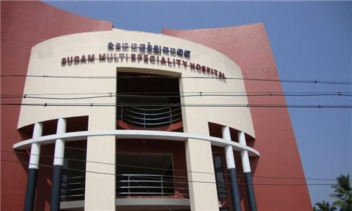 Hospitals in Kumbakonam