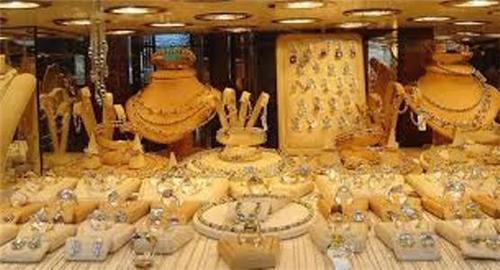 Kumbakonam Jewellery Showrooms