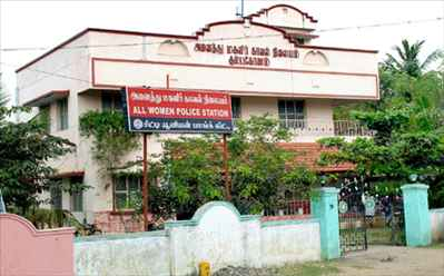 Police Station in Kumbakonam