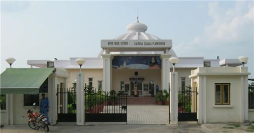 Location of Kalpana Chawla Memorial Planetarium in Kurukshetra