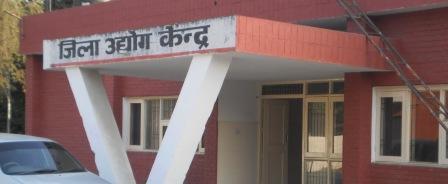 State aid to industries in kurukshetra