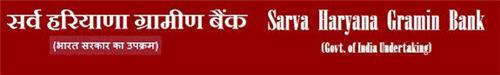 Sarva Haryana Gramin Bank in Kurukshetra