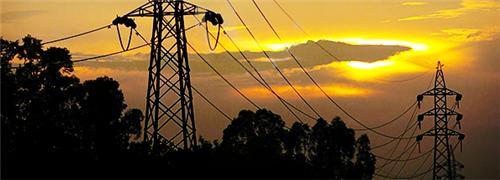 Public Utility Services Loni