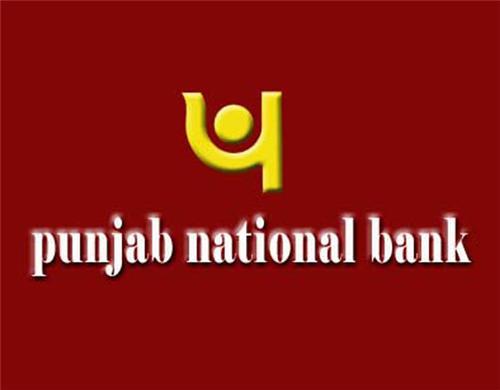 PNB Branches in Ludhiana