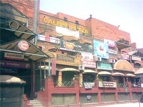 Markets in Ludhiana