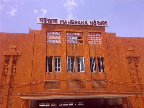 Mehsana Railway Station