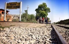 How to reach Vadnagar in Mehsana