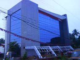 South Indian Bank Branches Malappuram IFSC