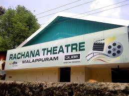 Theatres in Malappuram