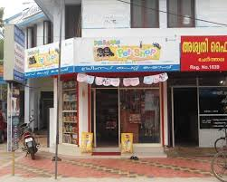 Pet Shops in Malappuram
