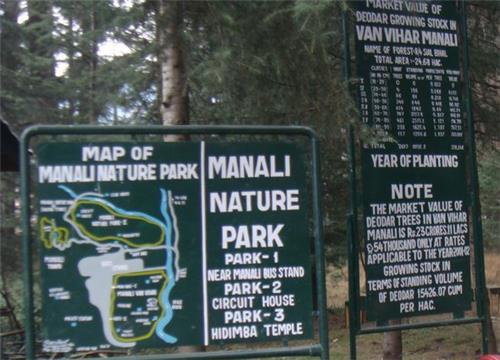 Get in to Van Vihar National Park in Manali