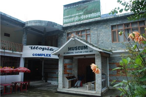 Location of Museum of Himachal Culture and Folk Art in Manali