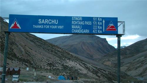 From Patseo to Sarchu