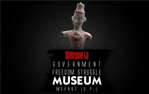 government Museum Meerut