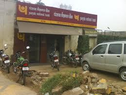 Punjab National Bank Branches in Meerut Address