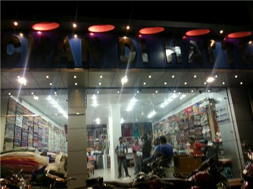 Shopping Malls in Moga