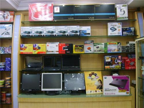 Computer Shops in Moga