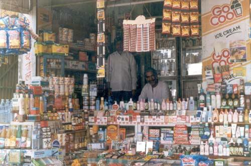 General Stores in Moga